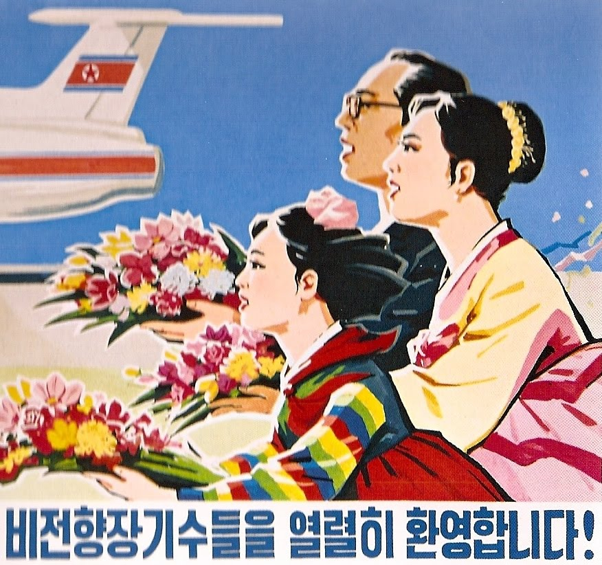 North Korean Airlines Propaganda